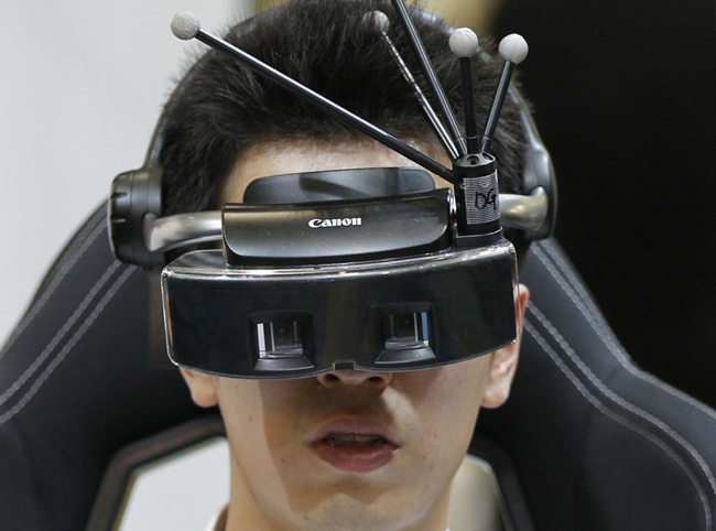 Canon-Mixed-Reality-Headset